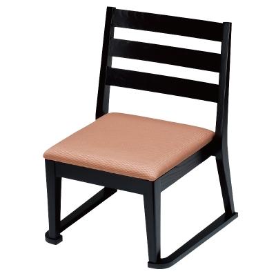 高座椅子 横格子(布)ベージュ フレーム黒