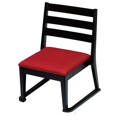 高座椅子 横格子(布)朱織 フレーム黒