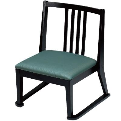 高座椅子 峰 (布)モスグリーン フレーム黒