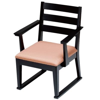 高座椅子 肘付横格子(布) ベージュ フレーム黒