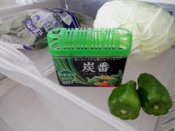 炭番 野菜室用 脱臭剤 150g