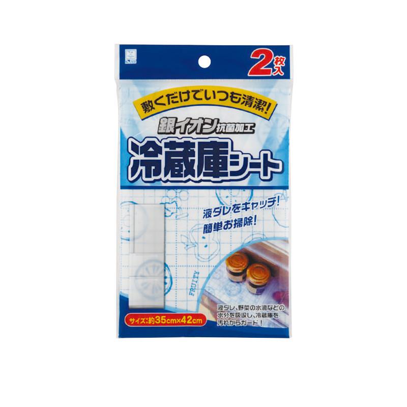 銀抗菌冷蔵庫シート2枚入(35×42cm)