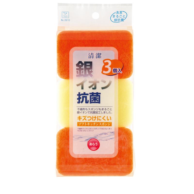 銀イオン抗菌 ソフトキッチンスポンジ 3P