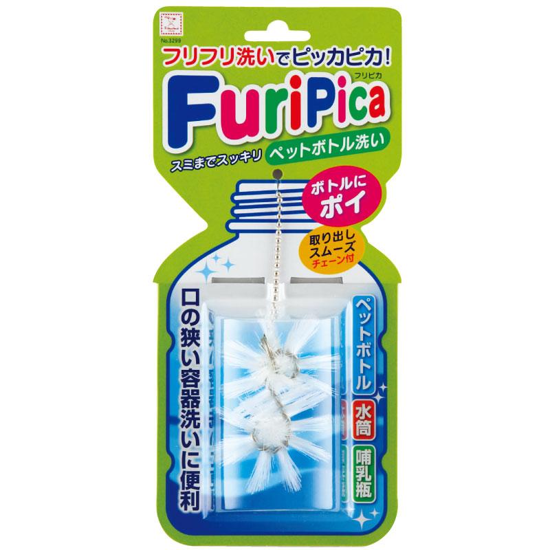 フリピカペットボトル洗い(大袋入)