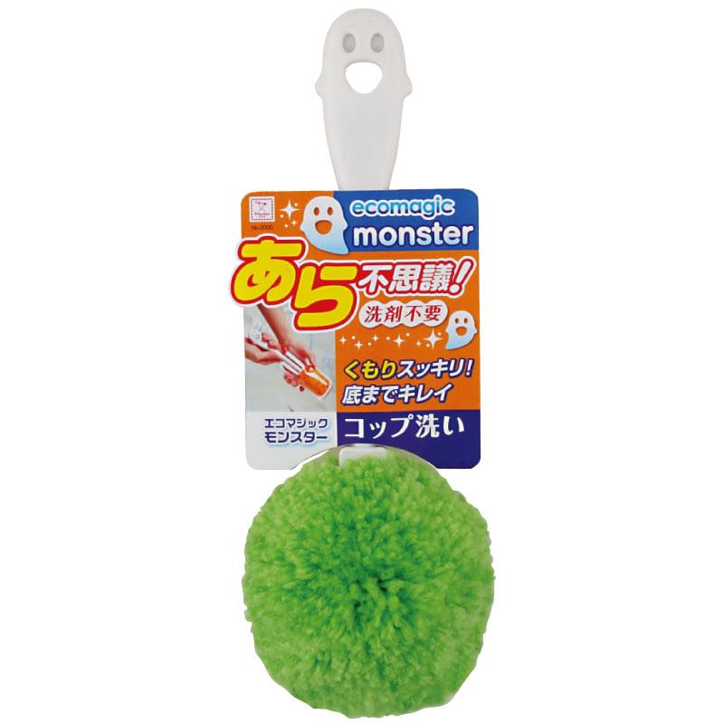 エコマジックモンスター コップ洗い(グリーン)