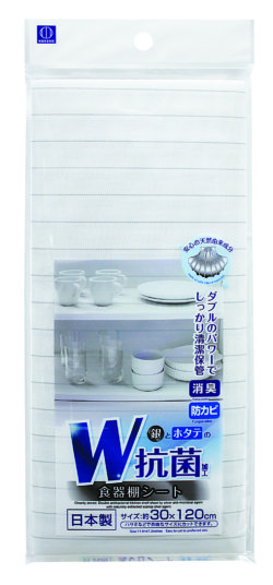 W抗菌食器棚シート 約30×120cm